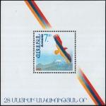 アルメニア・独立後最初の切手