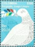 コロンビア・リオ五輪