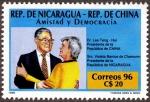 ニカラグア・チャモーロと李登輝