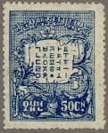 南朝鮮・ハングル500年