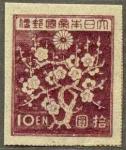 台湾数字10円