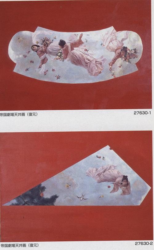イメージ (82)