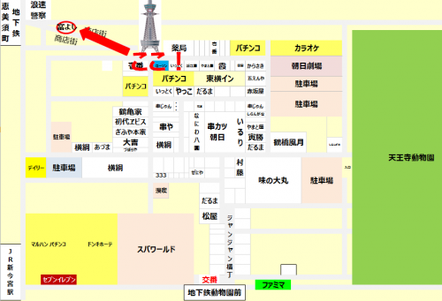大阪通天閣周辺新世界地図居酒屋富よし