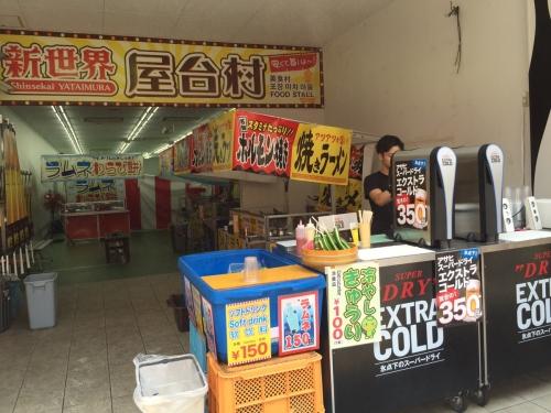 大阪通天閣新世界屋台エクストラコールド生ビール
