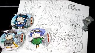 yasen4paper.jpg