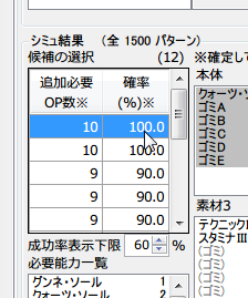 20160902-142201.png