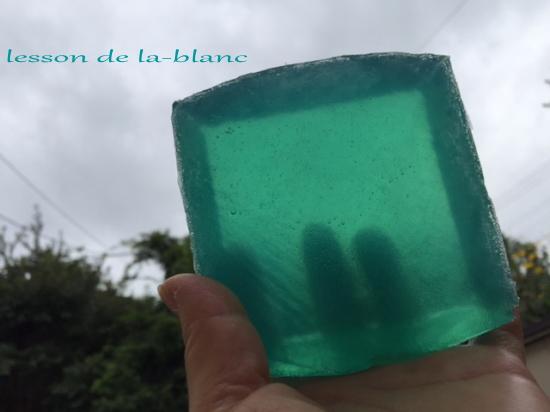 透明グリーン