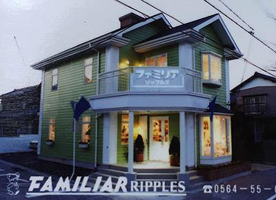 ripples_shop.jpg