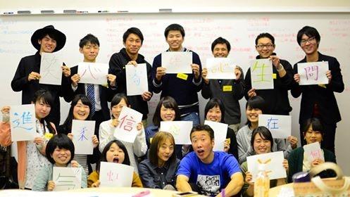 2016 04 13 (1)まちなか保健室