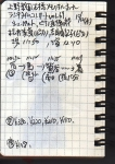 161012明細