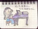 松井美芽さん、吉田由紀子さん