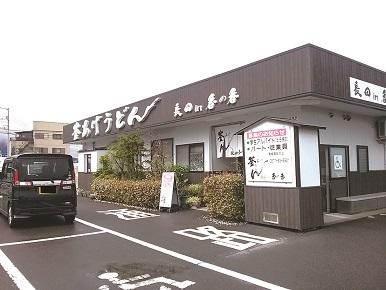 kanoka16091301