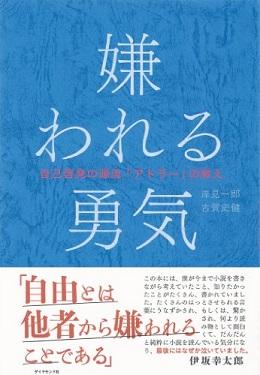 kirawareruyuki160623