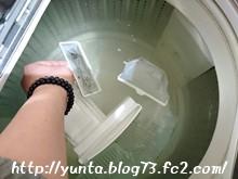 洗濯槽の掃除風景(2)
