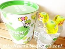 DAKARAオリジナルペール缶セット