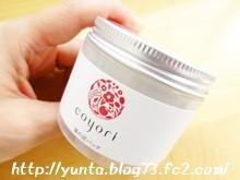 Coyori(コヨリ)海の泥パック