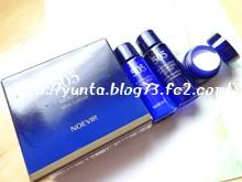 ノエビア化粧品 505シリーズの試供品サンプル