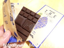 明治ザ・チョコレート 力強い深み