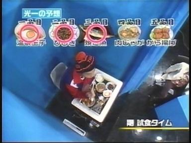 試食タイムa60