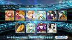 fc2blog_20160413213826b73.jpg