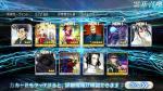 fc2blog_201605011026234f2.jpg