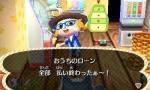 fc2blog_20160708143557bfe.jpg
