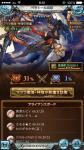 fc2blog_2016082809391193b.jpg