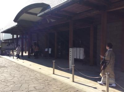 能楽堂入口