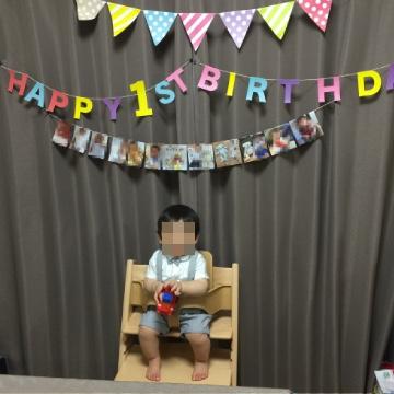 1才誕生日4