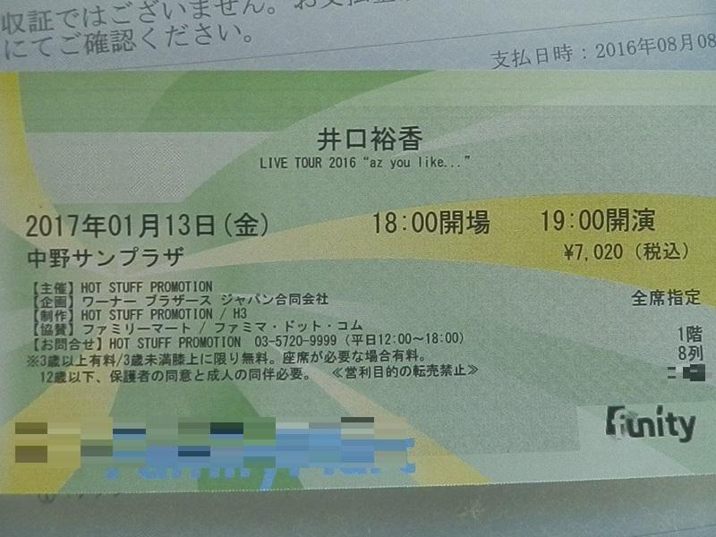 PA150003.jpg