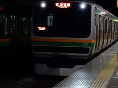 DSCN2333.jpg