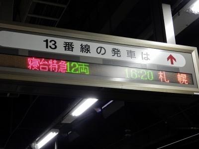 DSCN2404.jpg