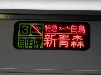 DSCN2631.jpg