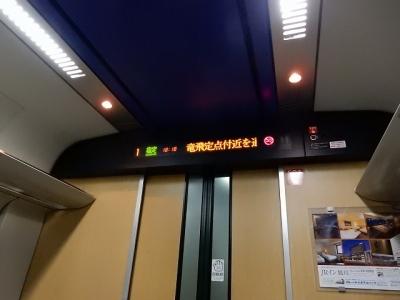 DSCN2657.jpg