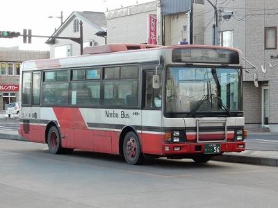 DSCN2937.jpg