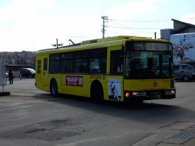 DSCN2949.jpg