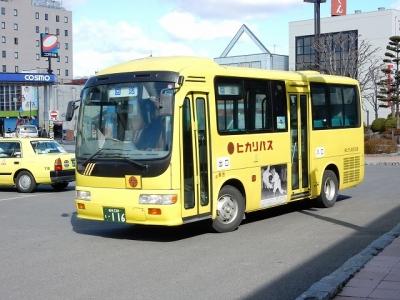 DSCN2952.jpg