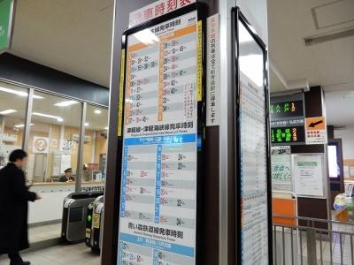 DSCN3008.jpg