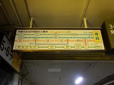 DSCN3021.jpg