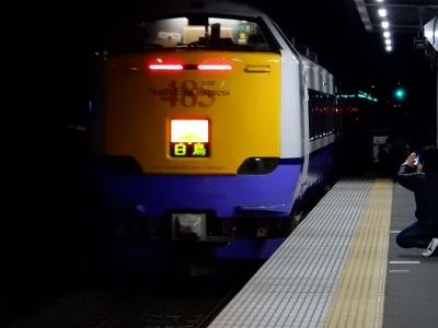 DSCN3042.jpg