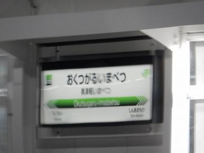 DSCN3107.jpg