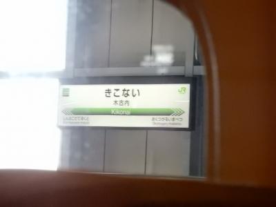 DSCN3128.jpg