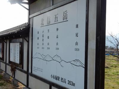 DSCN3835.jpg