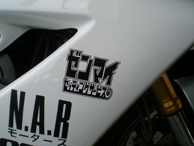 CIMG6092.jpg