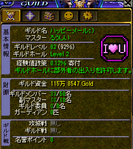 90c537c525d02942ca05ac5b5bc5fd6b.png