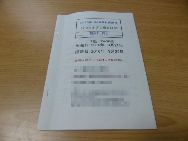 P1190625-1.jpg