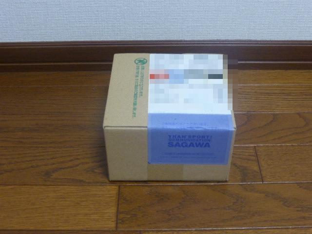 P1200182.jpg