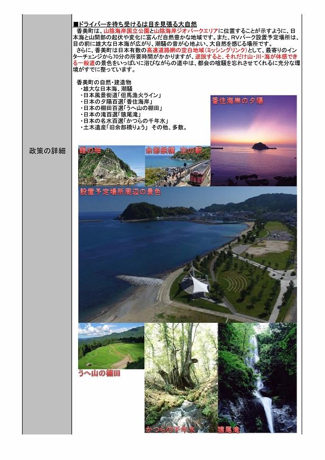 cc16423124f0a6f142d548eab0809700_page006.jpg