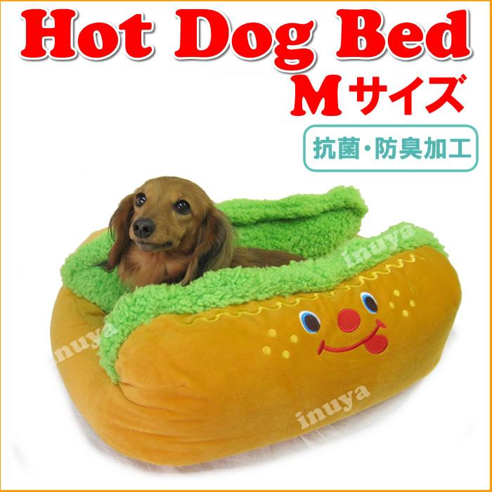 hotdogm01.jpg