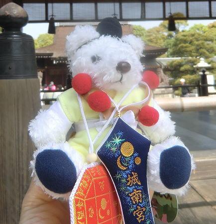 kumabushi_jonan_20160512003543d49.jpg